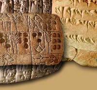 Ранняя письменность, возникшая в Месопотамии